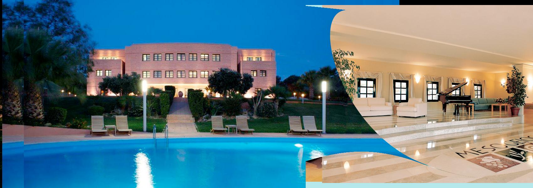 Νεφρολογικό κέντρο Κρήτη